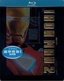 Iron Man 2 Blu-Ray SteelBook (Hong Kong)