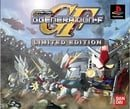 SD Gundam G Generation-F - Limited Edition