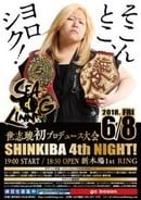 SEAdLINNNG Shin-Kiba 4th Night!
