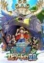 One Piece: Episode of Sorajima (One Piece Episode of Skypiea) (2018)