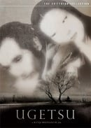 Ugetsu - Criterion Collection