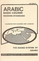 The Sound System of Modern Standard Arabic: A Handbook for Teachers & Learners