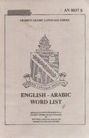 ARAMCO Arabic Language Series English-Arabic Word List