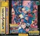 Marvel Super Heroes vs. Street Fighter