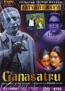 Ganashatru