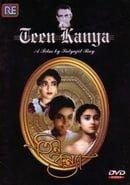 Teen Kanya