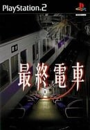 Saishuu Densha (The Last Train)
