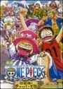 One Piece: Chopper Kingdom of Strange Animal Island (Movie 3)