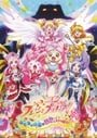 Fresh Pretty Cure! The Kingdom of Toys has Lots of Secrets!?