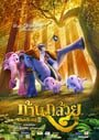 The Blue Elephant 2 Khan Kluay 2