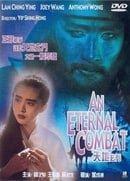 An Eternal Combat