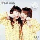 Duo U+U