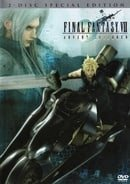 Final Fantasy VII: Advent Children - 2-Disc Special Edition