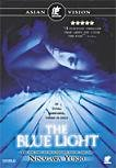 Blue Light, The (Ao no hono)