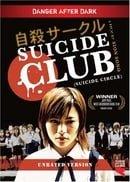 Suicide Club  [Region 1] [US Import] [NTSC]