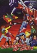 Defenders of Space - Animated DVD
