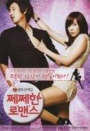 Jje-jje-han ro-maen-seu
