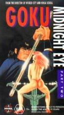 Goku: Midnight Eye II