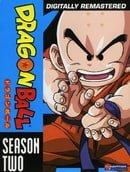 Dragon Ball: Season 2