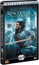 Kingdom of Heaven (Deluxe Edition Steelbook) - Region 3