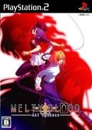 Melty Blood: Act Cadenza