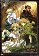 Reservoir Chronicle: Tsubasa                                  (2005-2006)