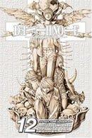 Death Note, Volume 12