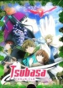 Tsubasa RESERVoir CHRoNiCLE The Movie: Princess of the Birdcage Kingdom