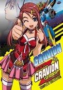 Gravion