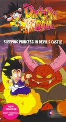 Dragon Ball: Sleeping Princess in Devil