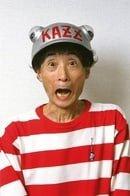 Kazuo Umezu
