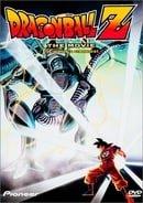 Dragon Ball Z: The World