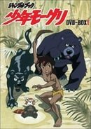 The Jungle Book: The Adventures of Mowgli                                  (1989-1990)