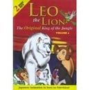 Leo the Lion: The Original King of the Jungle (Volume 1)