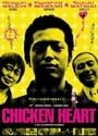 Chicken Heart