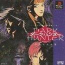 Dark Hunter Jou Ijigen Gakuen