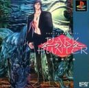 Dark Hunter - Ge Youma no Mori
