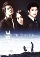 Bom nal                                  (2005- )
