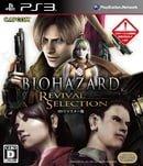 Resident Evil: Revival Selection