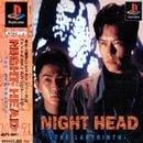 Night Head The Labyrinth