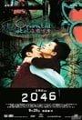 2046                                  (2004)