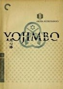 Yojimbo - Criterion Collection
