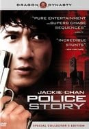 Police Story (Special Collector