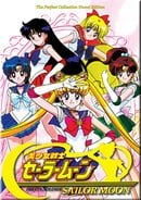 Sailor Moon                                  (1995-2000)