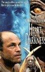Heart of Darkness                                  (1993)