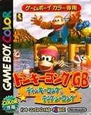 Donkey Kong Land III [JP Import]