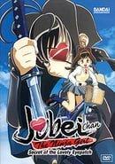 Jubei-chan - Secret of the Lovely Eyepatch