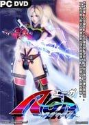 A-GA: Gekidou no Wakusei