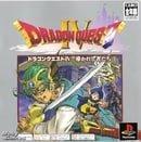 Dragon Quest IV - JP:ドラゴンクエストIV:導かれし者たち