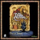The Dark Crystal: 25th Anniversary